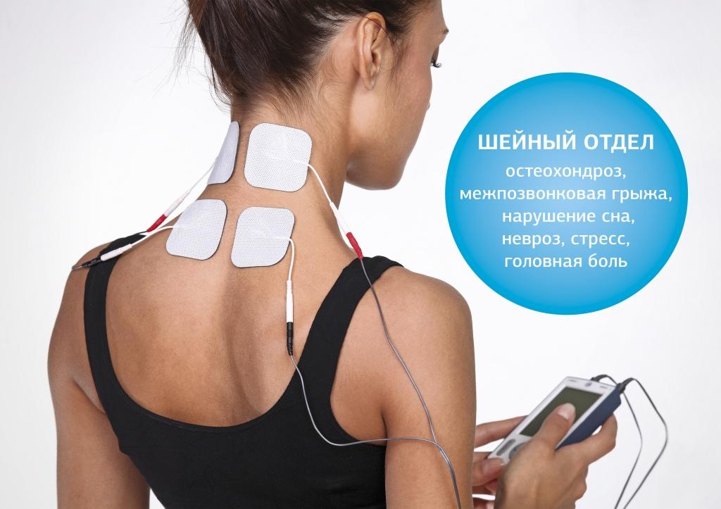 Аппарат меркурий для лечения суставов