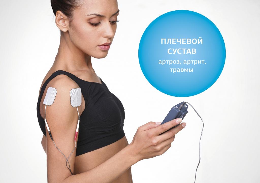 Аппарат нервно мышечной стимуляции меркурий отзывы врачей