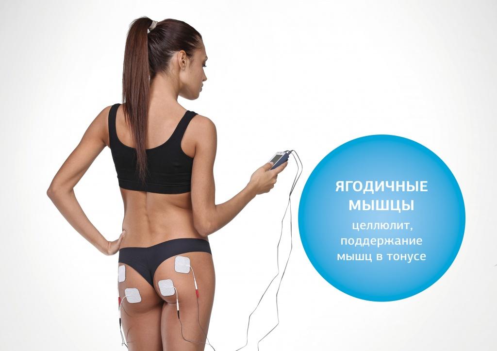 Аппарат меркурий для лечения артрита