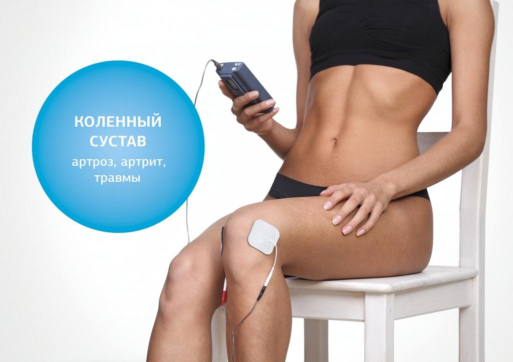 Какие бывают аппараты для лечения