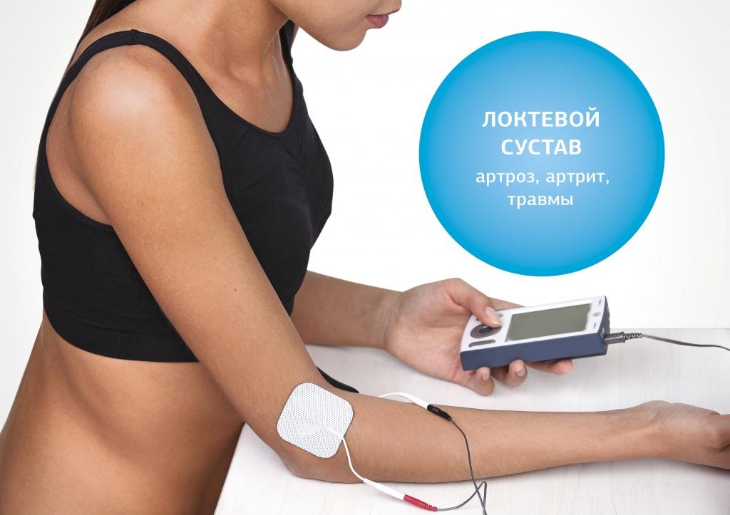 Аппарат дельта для лечения суставов
