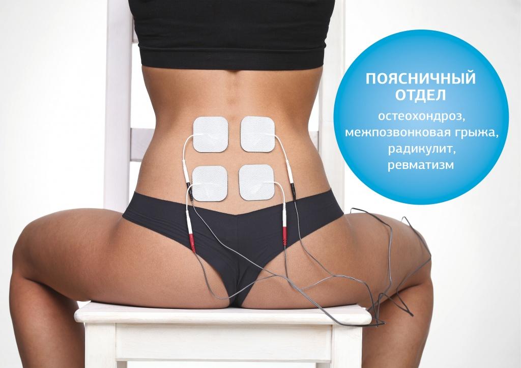 Аппарат для лечения артрита меркурий