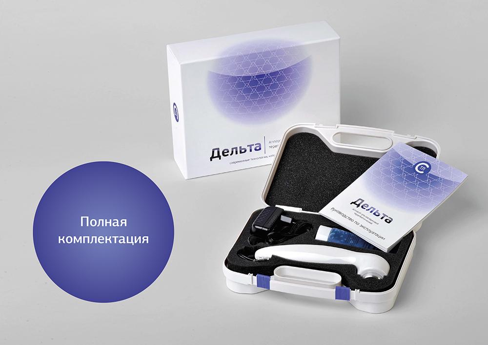 Аппараты от артрита в домашних условиях